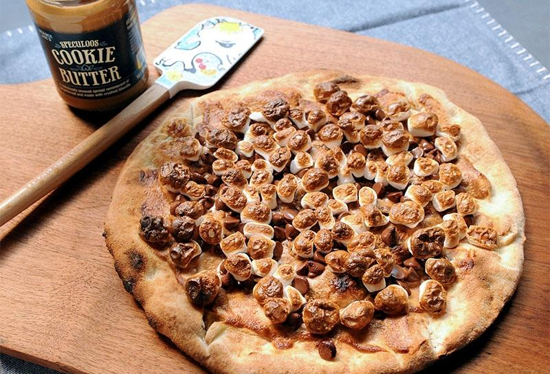 Image of S'mores Dessert Pizza